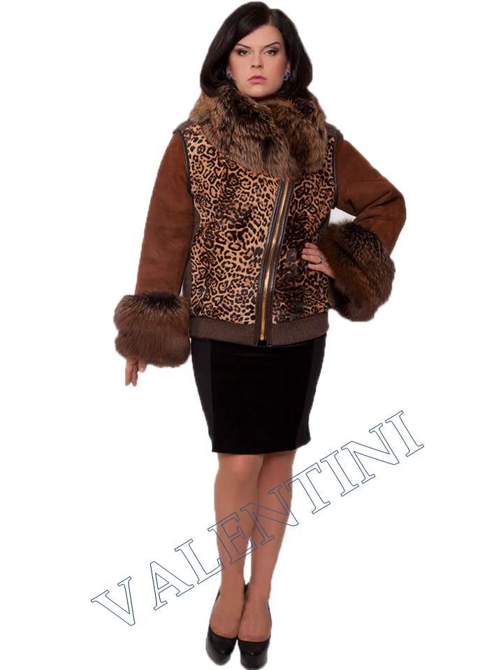 Короткая леопардовая дубленка от PANTERREZ 7615 - 1
